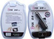Nintendo DS Lite Billaddare